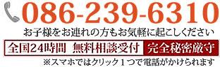 素行・行動調査 | 探偵 岡山 あおぞら探偵社「あなたの涙お金に換えましょう」